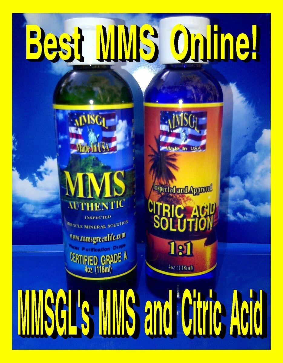 Cds mms MMS