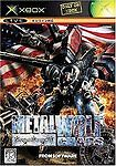 Metalwolf Chaos  (Xbox, 2004)