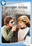 The Miracle Worker (DVD, Dove O-Ring)