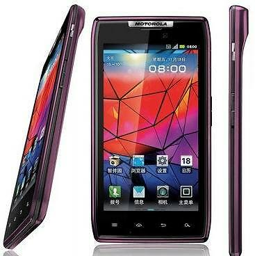 Motorola RAZR XT910 16 GB Unlocked Android Smartphone 8MP Purple