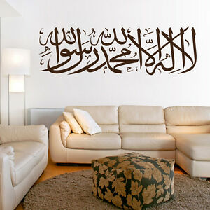 Muslim Sticker Decal Islamic Wall Art Print 786 Islam Bismillah ...