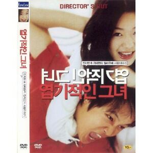 My Sassy Girl (DVD,All,sealed)Cha Tae Hyun,Jeon Ji hyun in DVDs & Movies, DVDs & Blu-ray Discs | eBay