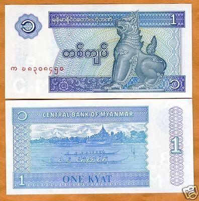 Myanmar, LOT, 2 x 1 Kyat, ND (1996), P-69, UNC 2 for $1