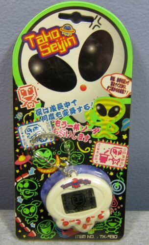 NEW White Space Creature Tako Seijin Electronic Handheld Virtual Pet TK-930 in Toys & Hobbies, Electronic, Battery & Wind-Up, Electronic & Interactive | eBay