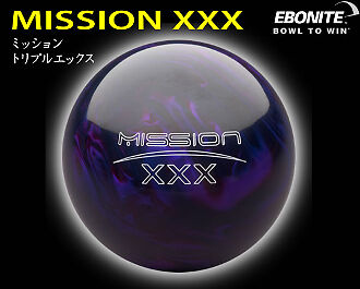 NIB Ebonite Mission XXX Bowling Ball 15lbs in Sporting Goods, Team Sports, Bowling | eBay