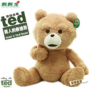 "New 18"" Teddy Bear Ted The Movie X R Plush Dolls ted bear toy bear High-quality in Dolls & Bears, Bears, Other 