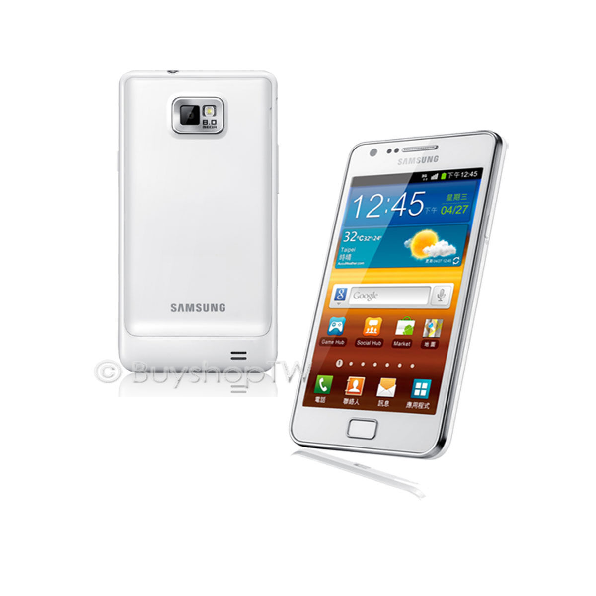New Samsung Galaxy s II S2 GT i9100 16GB Unlocked Android Smartphone White 751567459731