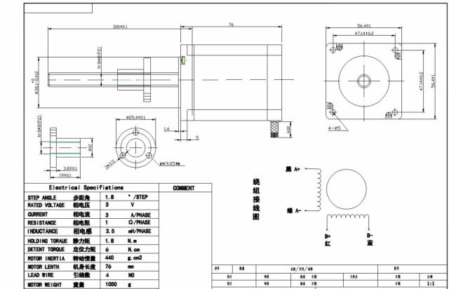 mechanical dimensions and wiring diagram:
