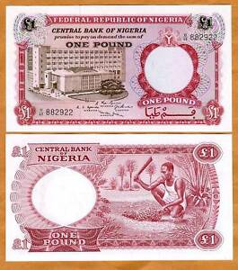 Nigeria, 1 Pound, ND (1967), P-8, UNC > Rare in UNC