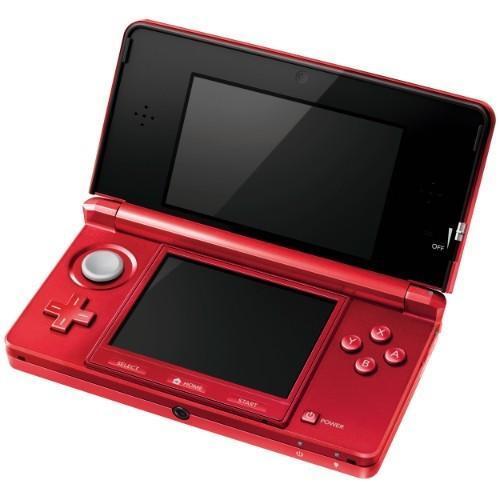 Nintendo 3DS Konsole