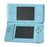 Nintendo DS Lite Limited Edition Ice Blau Handheld-Spielkonsole