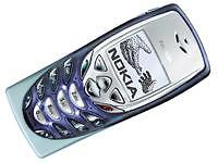 Nokia 8310 - Eternity (Unlocked) Mobile ...