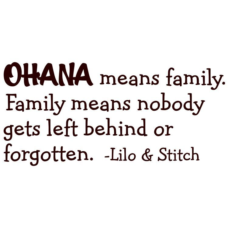 Ohana Means Family Disney Lilo And Stitch Quote Vinyl Wall Decal