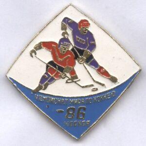 Orig-Pin-Weltmeisterschaft-MOSKAU-UdSSR-1986