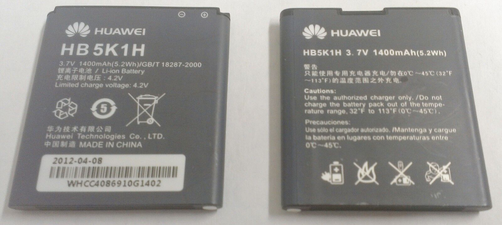Huawei OEM Battery for Huawei Prism U8651 T-Mobile HB5K1H GB/T 18287-2000 at Sears.com