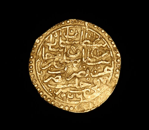 ottoman empire paper Research paper on ottoman empire the age of reforms - ottoman empire the  ottomans first appeared on the historical arena at the end of.