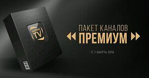 PREMIUM Kartina TV - 1 Monat 3 Tage.. NEU PAKET - PREMIUM:.Russische Sender - Deutschland - PREMIUM Kartina TV - 1 Monat 3 Tage.. NEU PAKET - PREMIUM:.Russische Sender - Deutschland