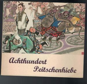 Pen-Pu-Achthundert-Peitschenhiebe-1980