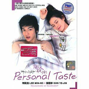 Personal Taste Korean Drama DVD All Region English Subtitles