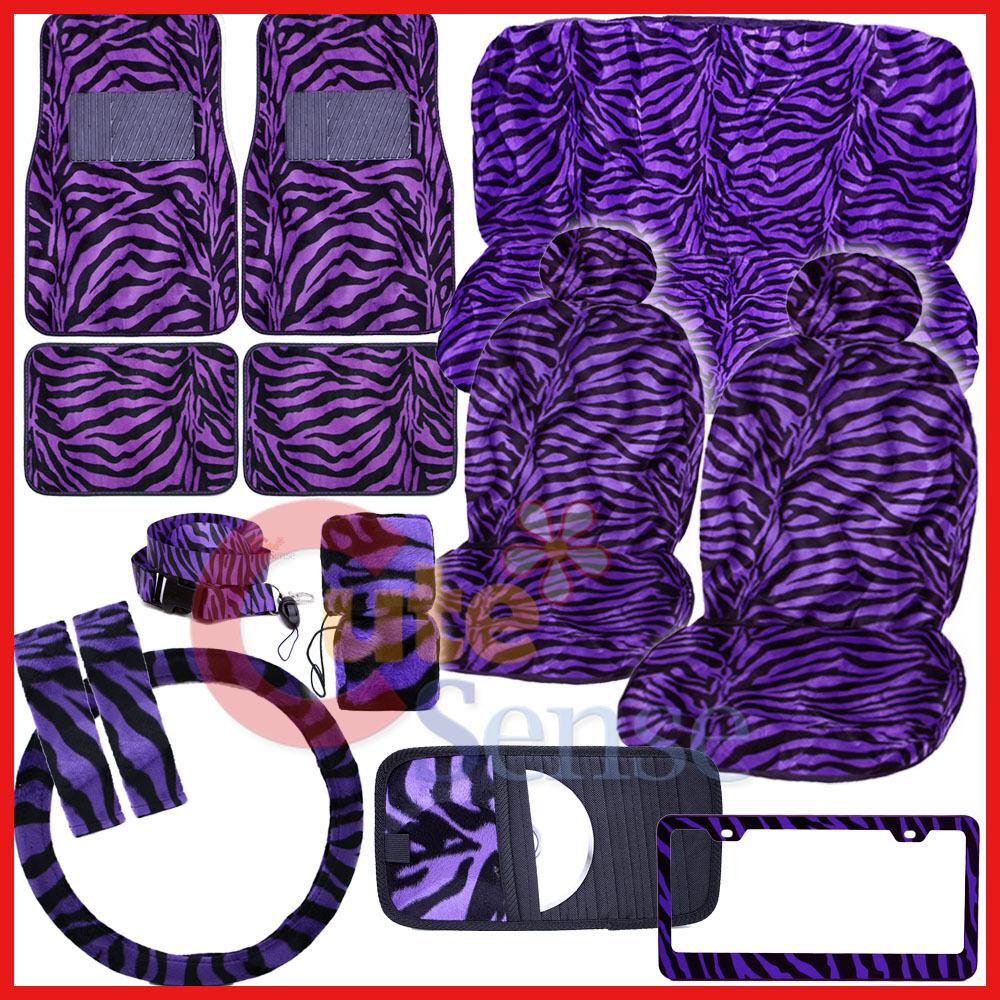 Purple Zebra Car Seat Covers Auto Accessories Set 16pc on