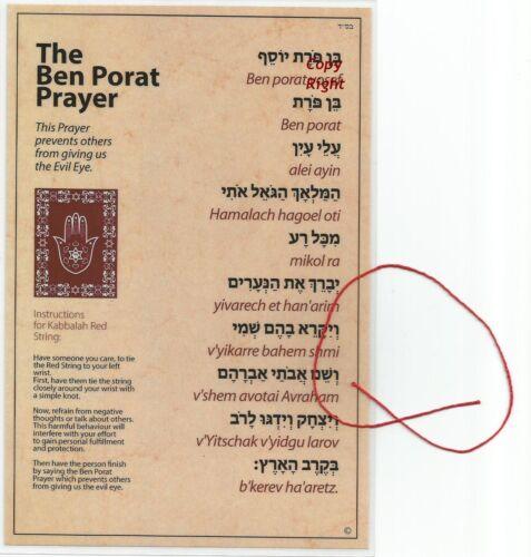 Powerful prayer against evil red string prayer against evil eye ayin