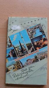 Reise-zum-Dalmatinischen-Archipel-von-Edmund-Aue-ein-unordentliches-Tagebuch