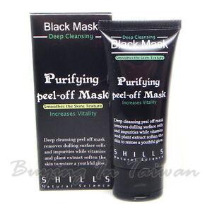 Black mask официальный производитель