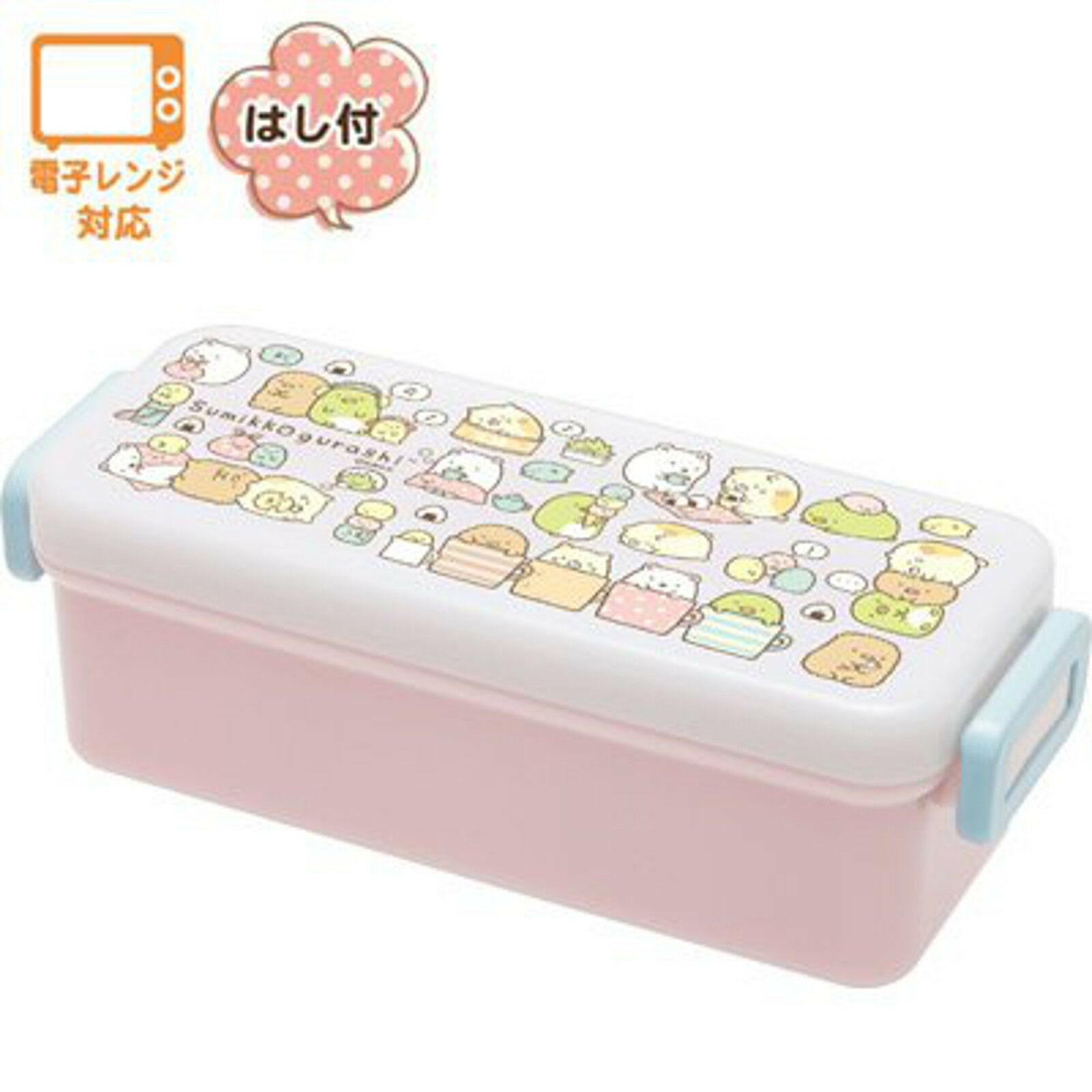 san x sumikko gurashi lunch food container bento box with chopsticks 540ml japan ebay. Black Bedroom Furniture Sets. Home Design Ideas