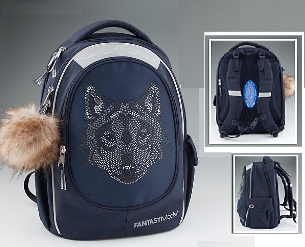 schul rucksack schulranzen topmodel fantasy model wolf. Black Bedroom Furniture Sets. Home Design Ideas