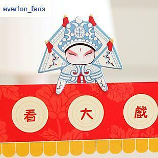 Set of 7 Characters: Traditional Beijing Chinese Opera Face Mask Paper Bookmarks in Books, Accessories, Bookmarks | eBay