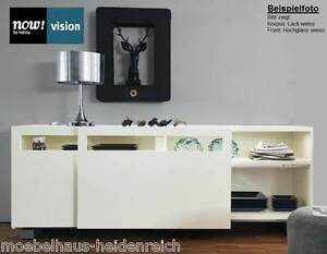 sideboard now by h lsta vision lack weiss kernnussbaum 211cm neu ebay. Black Bedroom Furniture Sets. Home Design Ideas