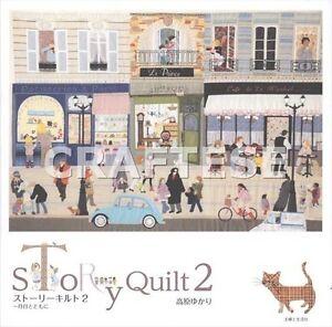 Easy Quilt Patterns   Appliqué Quilt Patterns