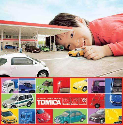 Before And After Merging Two Rooms Has Created A Super: TAKARA TOMY TOMICA SCENE SUPER AUTO TOMICA BUILDING CAR