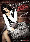 THE MINOR ACCOMPLISHMENTS OF JACKIE WOODMAN ~ SEASON ONE ~ 2 DVD SET BRAND NEW in DVDs & Movies, DVDs & Blu-ray Discs | eBay