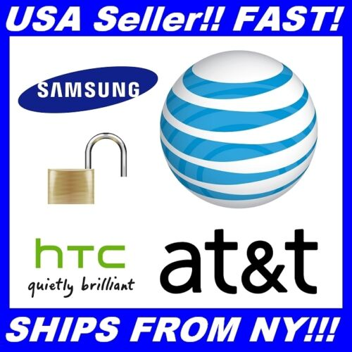 UNLOCK CODE for ATT SAMSUNG i777 Galaxy S 2 II i727 SkyRocket i937 Focus S i917 in Everything Else, Other | eBay