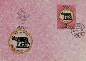 Ungarn MK MiNr 1695A Olympische Sommerspiele 1960 Rom -Wahrzeichen-Statuen- - Freiburg, Deutschland - Ungarn MK MiNr 1695A Olympische Sommerspiele 1960 Rom -Wahrzeichen-Statuen- - Freiburg, Deutschland