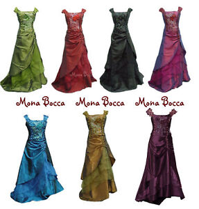 Masquerade Ball Gowns Prom
