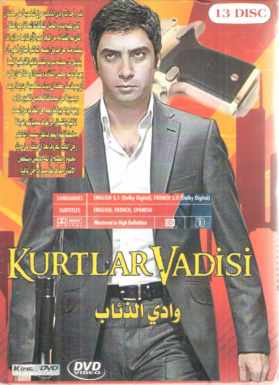 Turkish TV Series In Arabic