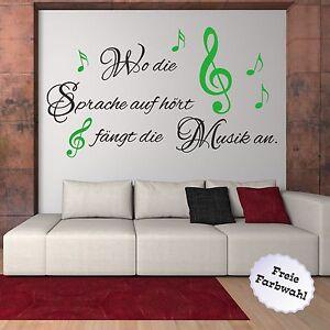 Wandtattoo aufkleber wo die sprache aufh rt f ngt die musik an notenschl ssel ebay - Wandtattoo italienische spruche ...