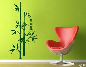 wandtattoo bambus blumen blume gr ser pflanzen uss104 wandaufkleber flur diele ebay. Black Bedroom Furniture Sets. Home Design Ideas