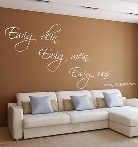 wandtattoo ewig dein ewig mein ewig uns hochzeit liebe weihnachten ebay. Black Bedroom Furniture Sets. Home Design Ideas