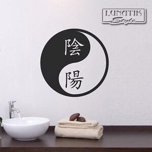 wandtattoo wandaufkleber yin yang wd26 ebay. Black Bedroom Furniture Sets. Home Design Ideas