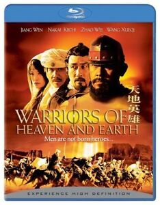 Warriors of Heaven and Earth (Blu-ray Di...
