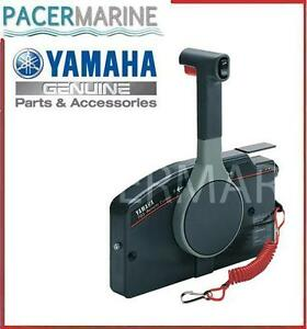 Yamaha outboard engine motor side mount control box 703 pn for Yamaha outboard motor mount