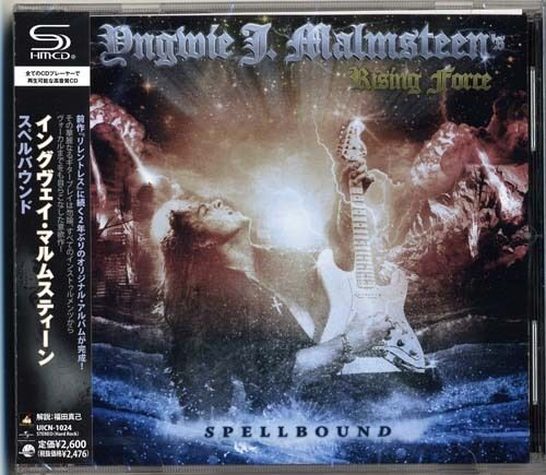 YNGWIE MALMSTEEN-SPELLBOUND-JAPAN SHM-CD BONUS TRACK F50 in Music, CDs | eBay