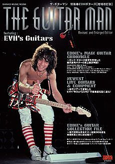 YOUNG GUITAR THE GUITAR MAN EDDIE VAN HALEN Special Issue NEW!! in Musical Instruments & Gear, Instruction Books, CDs & Video, Guitar | eBay