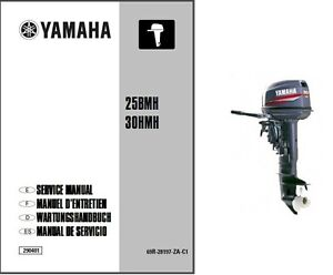 Yamaha 25 30 hp 2 stroke outboard motor service repair for 30 hp yamaha outboard