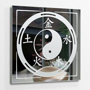 yin yang chinesisches zeichen china symbol motivspiegel spiegel wandtattoo deko. Black Bedroom Furniture Sets. Home Design Ideas