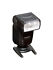 Yongnuo Speedlite YN-467 TTL Shoe Mount Flash for Canon