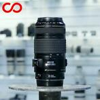Canon 70-300mm 4.0-5.6 IS USM EF (9768) 70-300